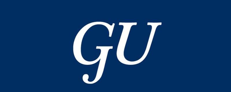 Georgetown University logo - Movemeback African event