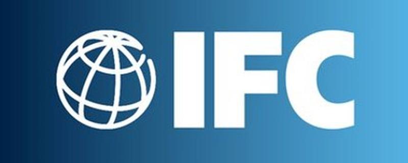 IFC - International Finance Corporation logo - Movemeback African initiative