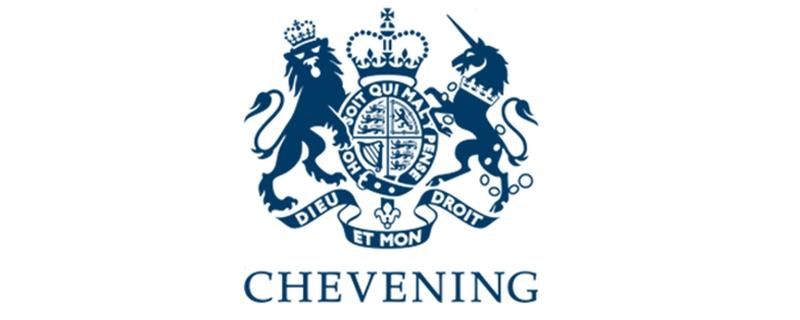 Chevening logo - Movemeback African initiative